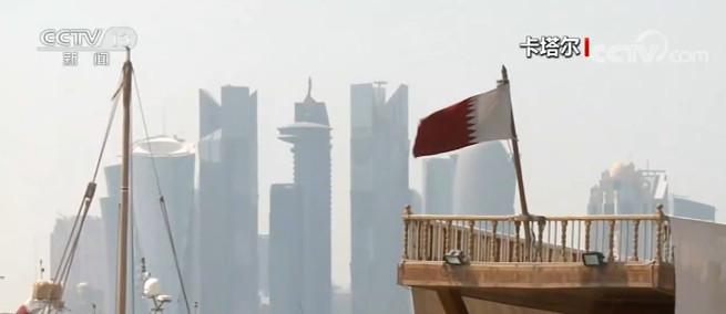 沙特宣布近期将重开驻卡塔尔使馆