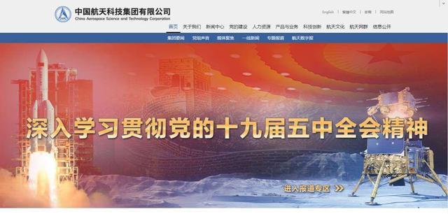 航空航天领域采购电商化,齐心集团成中国航天生产保障物资供应商