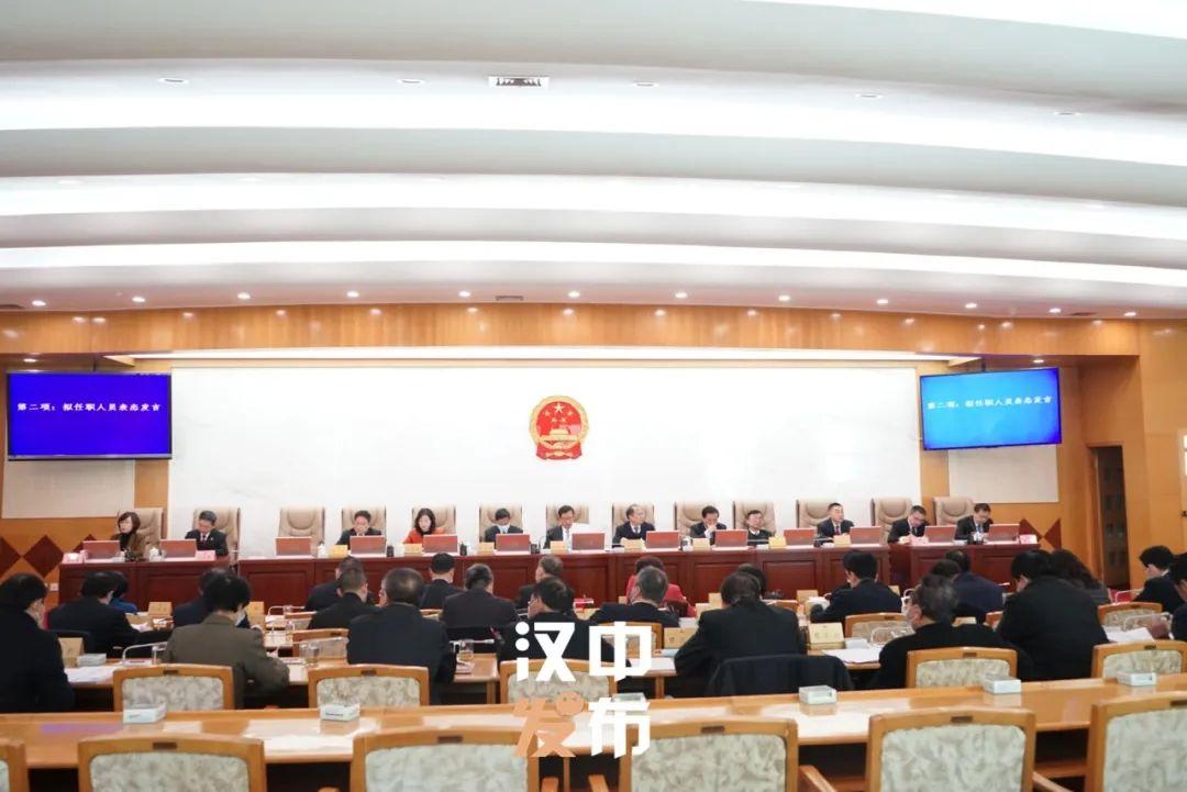 钟洪江任陕西汉中市副市长、代理市长图片