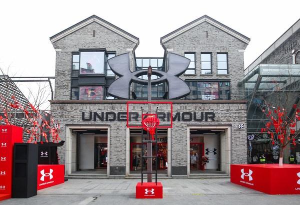 UNDER ARMOUR安德玛国内首家交互式体验旗舰店登陆杭州