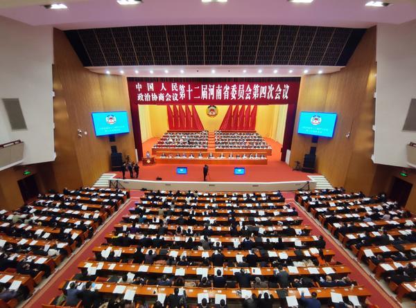 河南省政协十二届四次会议第二次全体会议举行 50件优秀提案受表彰
