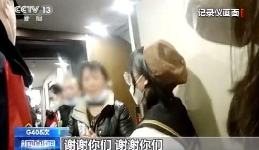 高铁上婴儿被食物卡喉 4名大学生上演教科书式施救