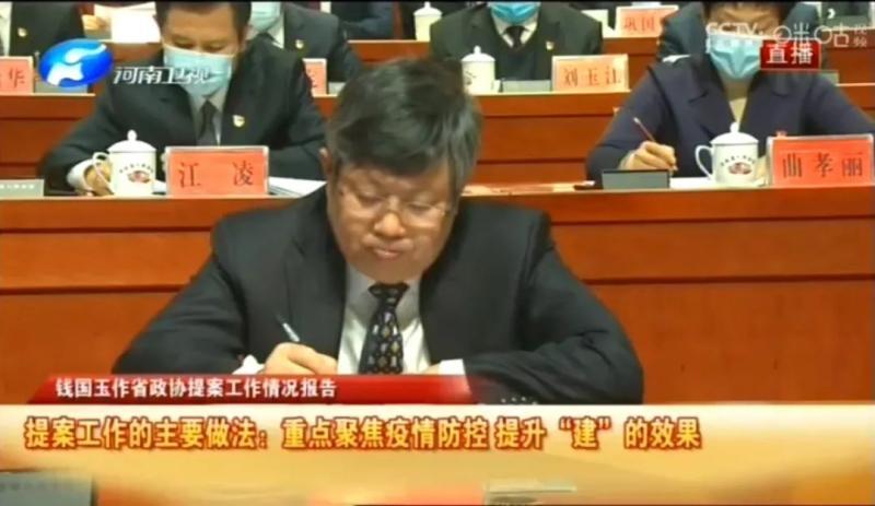 女干部三年两次跨省,山西省委组织部部长曲孝丽赴河南任职