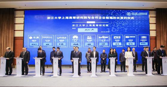 """百度加入""""新一代人工智能科教育人联合体"""" 与浙大、上海交大等共建人工智能微专业"""
