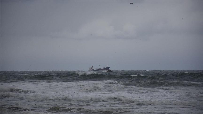 土耳其黑海海域一艘干货船沉没 暂无人员伤亡报告