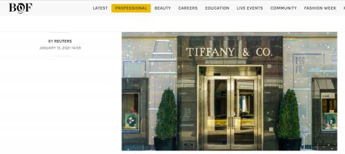 快讯 | Harrods母公司通过出售蒂芙尼股票获利约8.92亿美元