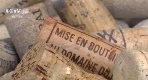 美国报复性加征酒类关税 德国酒庄逐步转移市场重心
