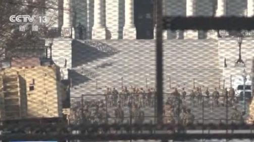 总统就职典礼临近 美国首都犹如战区 记者直击