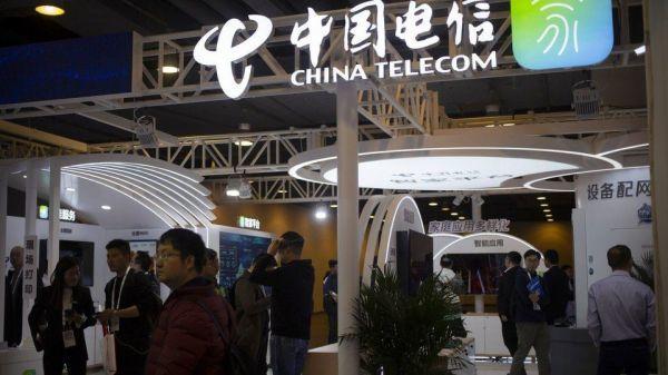 中国电信推出智能手机量子加密通话产品