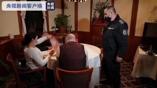 保加利亚首都索非亚3家餐厅违反防疫规定被关闭