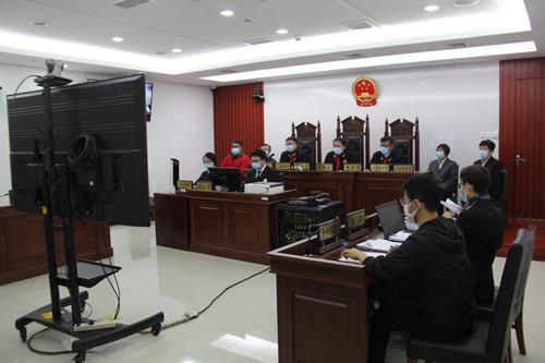 二中院组成七人大合议庭审结涉上亿国有资产侵权案