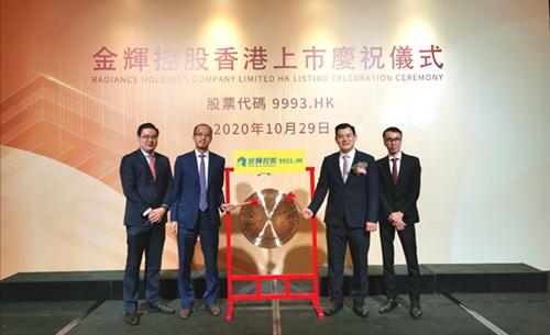 尚乘集团助力金辉控股成功完成香港联交所上市