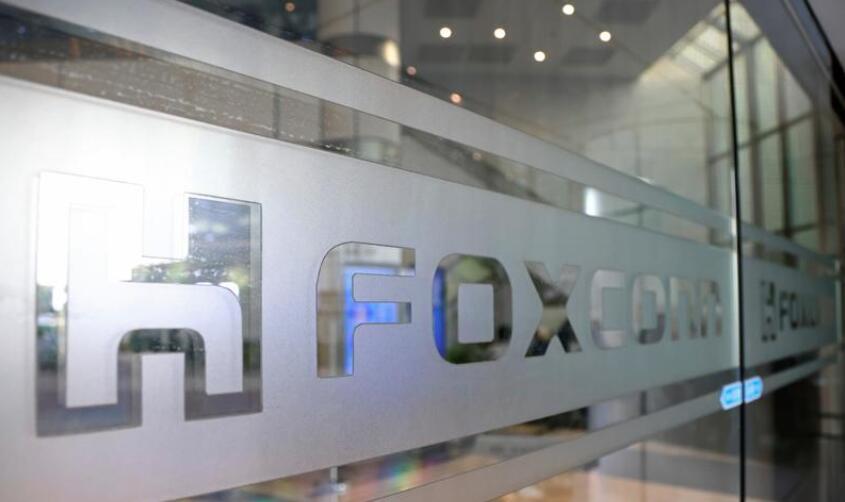 越南批准富士康2.7亿美元建厂计划 生产笔电和平板电脑