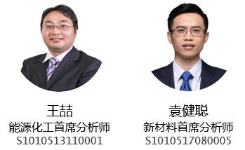 斯迪克(300806):高端3C材料及锂电池组件业务助力公司高速成长