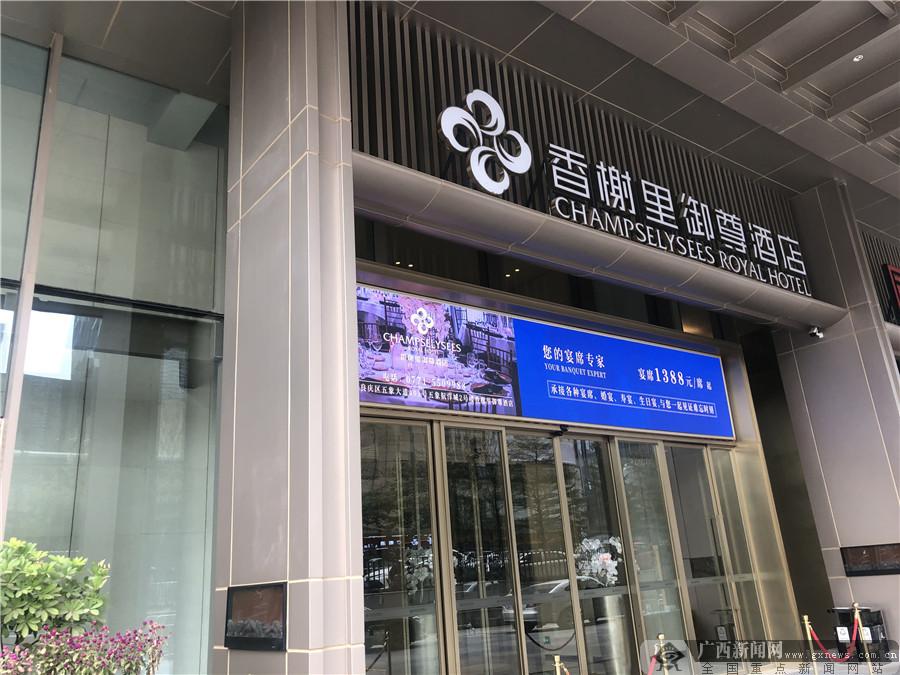 南宁五象新区一酒店拖欠租金续:酒店方承诺决不恶意拖欠业主租金
