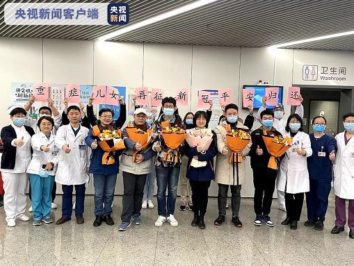 南京驰援河北医疗队抵达石家庄