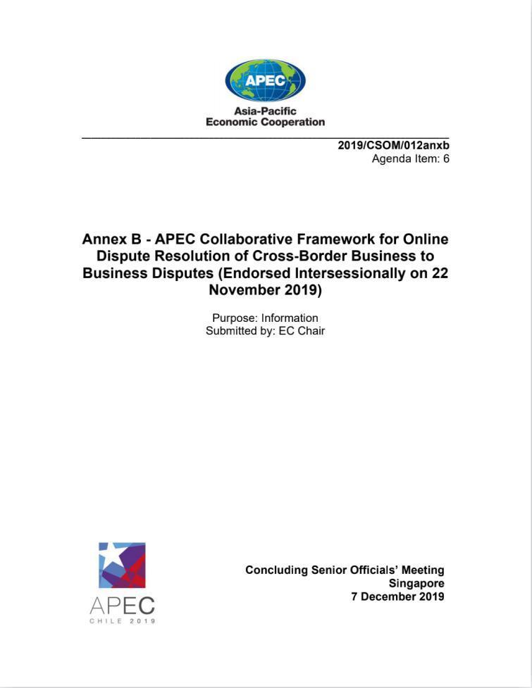 首个APEC成员经济体ODR平台在广州仲裁委上线