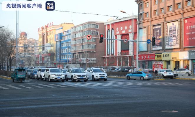 黑龙江绥化多地发布防疫公告 实行最严格管控措施
