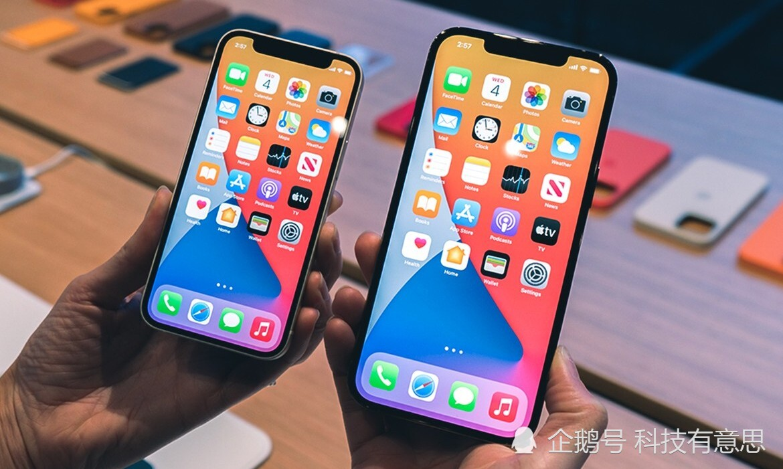 iPhone12 mini之后,苹果还出小屏手机吗?若出,你买吗?