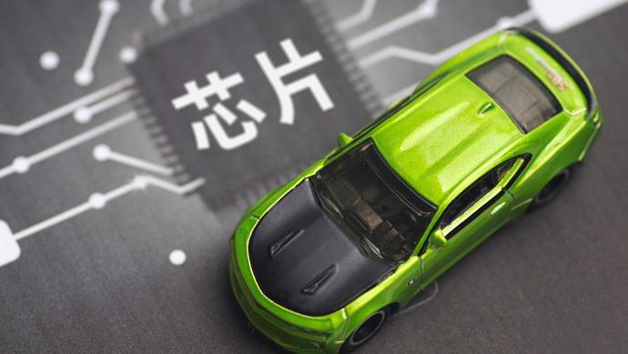 """汽车业""""缺芯"""",会成为下一个手机芯片吗?图片"""