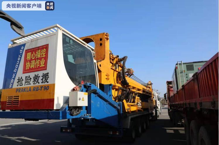 19台车辆、58名指战员 安徽淮南驰援力量抵达山东栖霞金矿事故救援现场