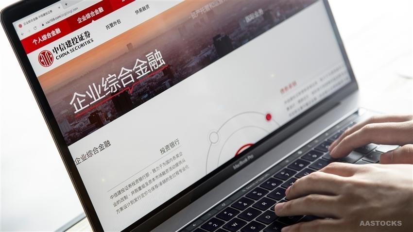 中信建投证券(06066.HK)获准发行最多400亿人币次级公司债