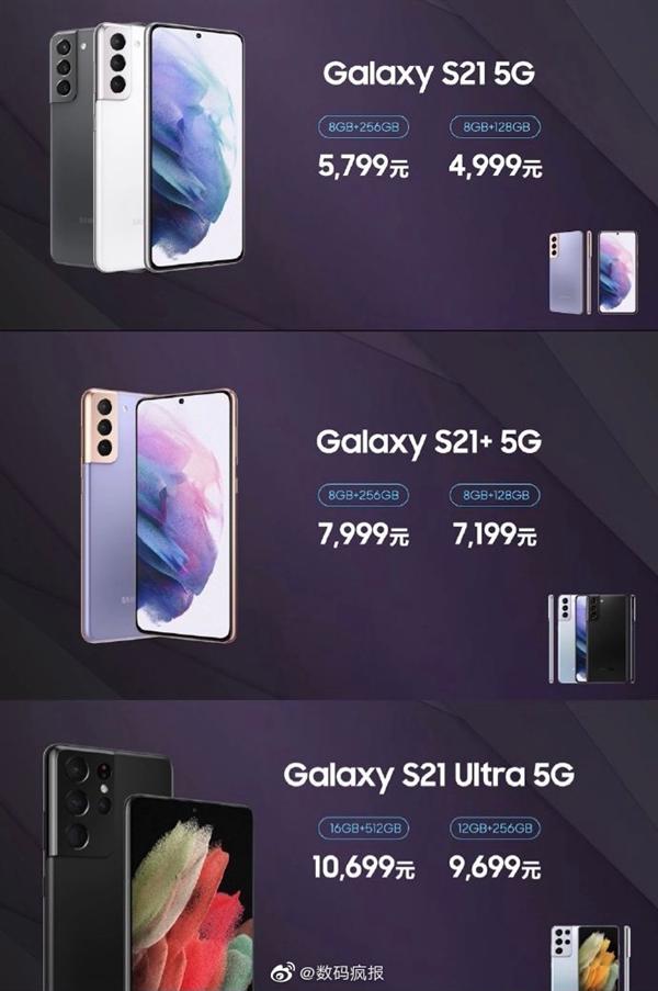 三星One UI 3.1升级名单曝光:S10/Note10系列喜迎第二春