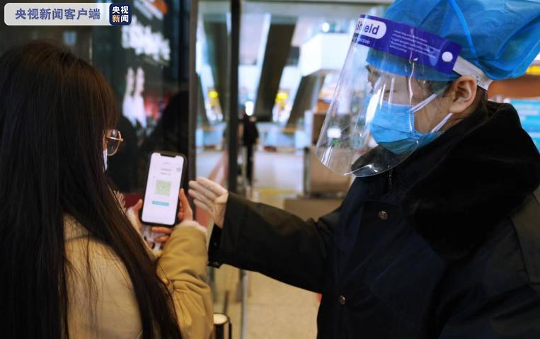72小时内核酸检测阴性报告+绿色健康码  沈阳桃仙国际机场严防疫情扩散图片