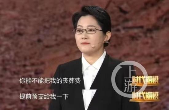 云南华坪县女县长庞新秀被责令辞去省人大代表:严重违纪违法
