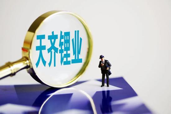 """天齐锂业159亿定增计划""""泡汤"""" 四川富豪蒋卫平还有后招吗?"""