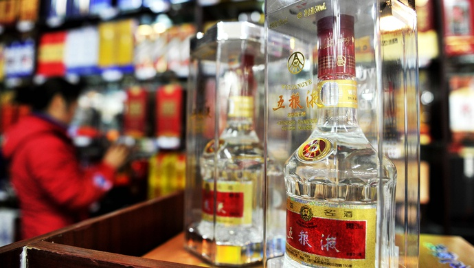 把五粮液的价格条码换成胡萝卜,俩窃贼偷了上海13家超市的20多瓶五粮液图片