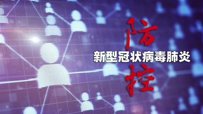 北京最新防疫举措:对去年12月10日以来所有进京人员进行排查图片