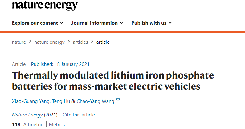 美国科学家研发出完美磷酸铁锂电池 集高效、低成本和长寿命于一身