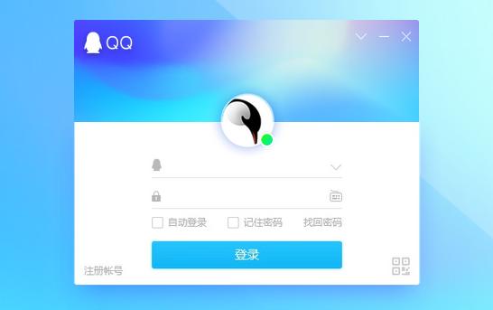 QQ扫描读取所有浏览器历史记录