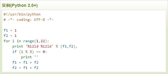 云计算开发:Python练习实例-数列