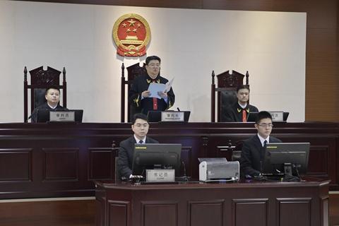 中国华融资产管理股份有限公司原董事长赖小民受贿、贪污、重婚案二审宣判图片