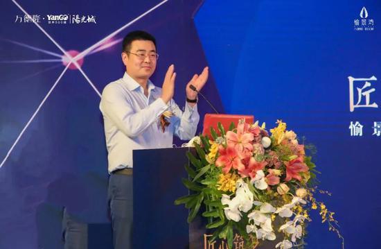 阳光城新年组织升级 上海、浙江、福建区域扩大