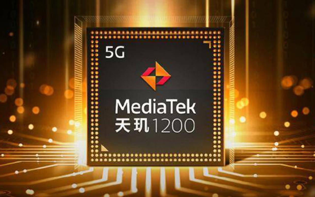 联发科发布天玑 1200 芯片