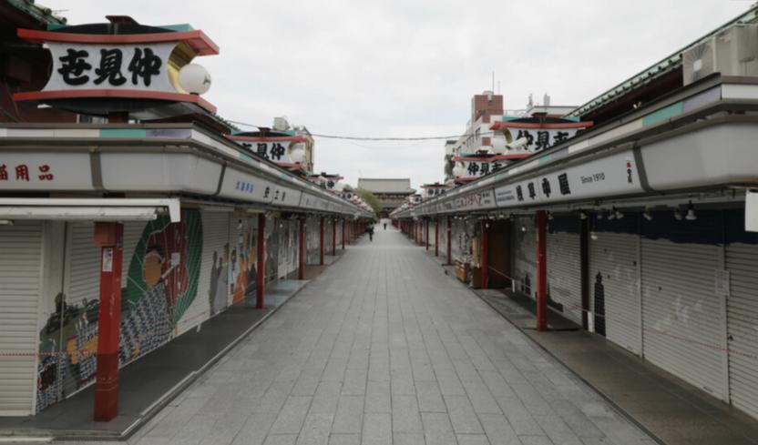 日媒:2020年访日中国旅客同比减少近九成图片