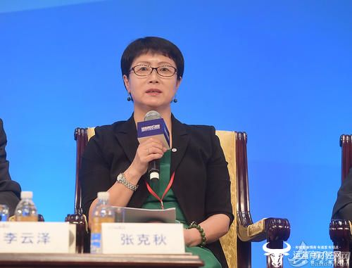 四大国有银行唯一女副行长调任中行监事长 去年年底已上任
