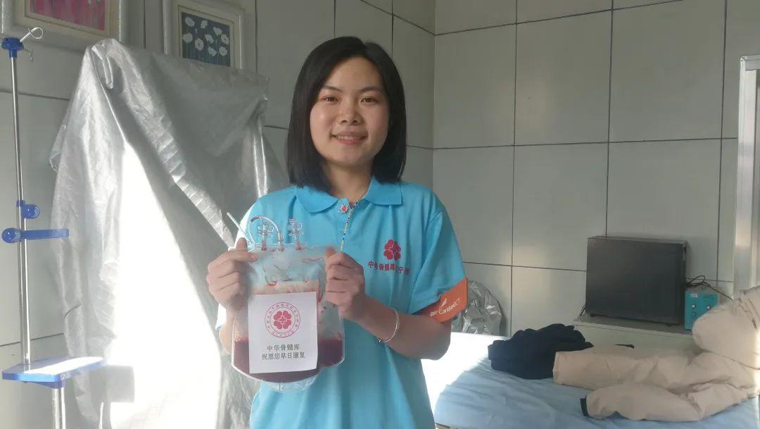 """""""尽我绵薄之力,与你共享生命""""——我校研究生捐献造血干细胞救人图片"""
