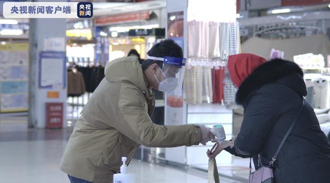 """23天后……黑龙江黑河市城区按下""""重启键""""图片"""