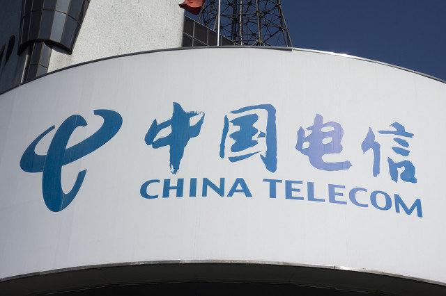 中国电信与鹏城实验室携手提高创新链整体效能