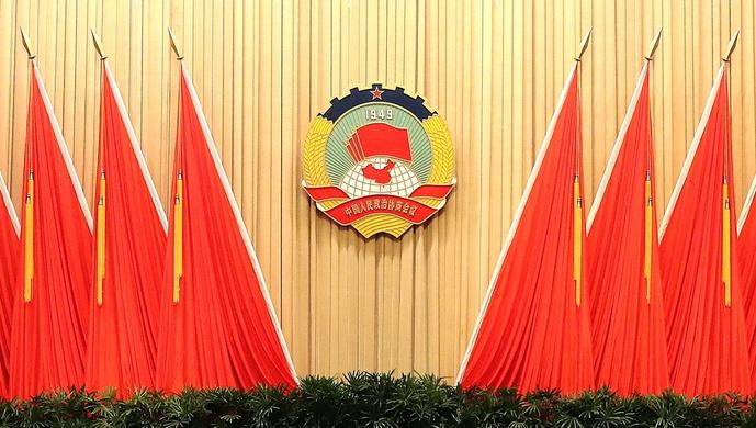 市政协十三届四次会议明日上午9时在上海世博中心开幕图片