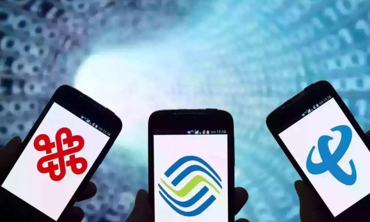 运营商去年12月运营数据大比拼,中国电信何以成为大赢家?
