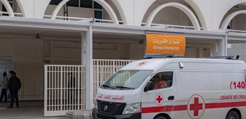黎巴嫩单日新增死亡病例67例 医疗系统已超负荷运转