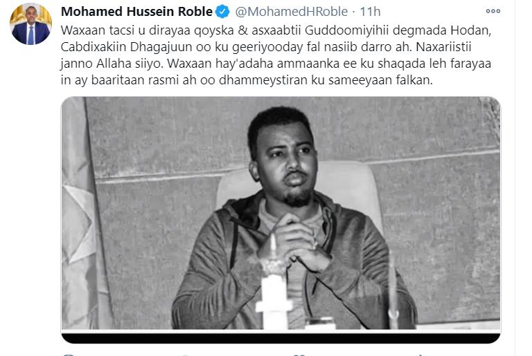 索马里一高官在枪战中丧生