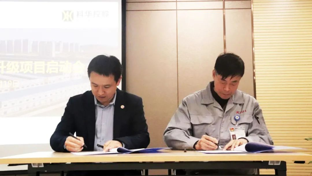 科华控股与用友网络签订战略合作协议,共同打造标杆工程