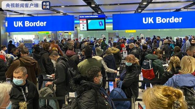 英国伦敦希斯罗机场边检乘客聚集 恐引发病毒大肆传播