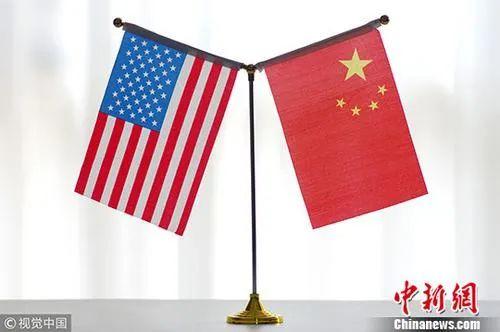 """中美关系如何""""竞""""与""""合""""?图片"""